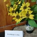 待合室の花ひまわり 長谷部萩枝さん