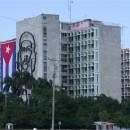 キューバハバナ市 内務省ビル チェ・ゲバラ像のオブジェ   橋本 陞さん